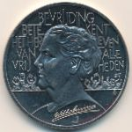 Нидерланды, 10 экю (1995 г.)