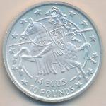 Гибралтар, 14 экю - 10 фунтов (1992 г.)