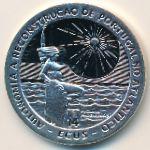 Остров Мадейра, 14 экю (1994 г.)