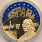 Европа, 1 экю (1994 г.)