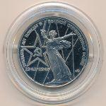 СССР, 1 рубль (1975 г.)