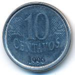 Бразилия, 10 сентаво (1996 г.)