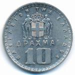 Греция, 10 драхм (1959 г.)