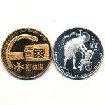 Мальтийский орден, Набор монет (1981 г.)