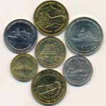 Россия, Набор монет (1996 г.)