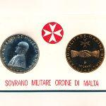 Мальтийский орден, Набор монет (1971 г.)