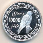 Курдистан, 10000 динаров (2006 г.)