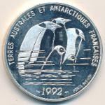 Франция, 100 франков (1992 г.)