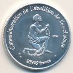 Кот-д`Ивуар, 2500 франков (2007 г.)