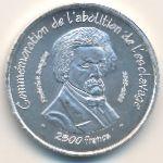 Мали, 2500 франков (2007 г.)