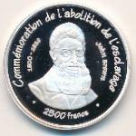 Нигер, 2500 франков (2007 г.)