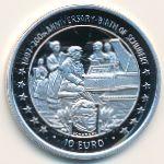 Остров Мэн, 10 евро (1997 г.)