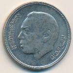 Марокко, 5 дирхамов (1980 г.)