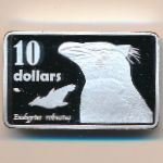 Снэрс, 10 долларов (2017 г.)