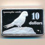 Острова Антиподов, 10 долларов (2017 г.)