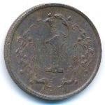 Зимбабве, 1 цент (1980 г.)