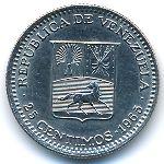 Венесуэла, 25 сентимо (1965 г.)