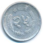 Непал, 25 пайс (1986–1991 г.)