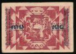 Эссен., 100 марок (1922 г.)