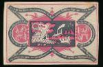 Дортмунд., 25 марок (1922 г.)