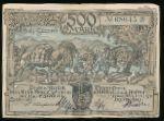 Траунштайн., 500 марок (1922 г.)