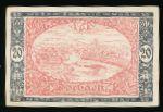 Корбах., 20 марок (1922 г.)