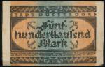 Дюссельдорф., 500000 марок (1923 г.)