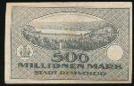 Ремшайд., 500000000 марок (1923 г.)
