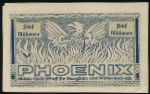 Херфорд., 5000000 марок (1923 г.)