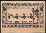 Плауэн., 100000 марок (1923 г.)