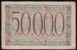 Штутгарт., 50000 марок (1923 г.)
