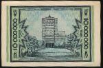 Дюссельдорф., 10000000 марок (1923 г.)