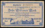 Хемниц., 10000000 марок (1923 г.)