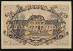 Фульда., 5 марок (1919 г.)