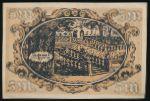 Фульда., 5 марок (1918 г.)