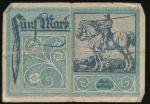 Франкфурт-на-Майне., 5 марок (1919 г.)