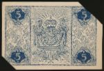 Висбаден., 5 марок (1918 г.)
