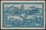 Флёа., 5 марок (1918 г.)