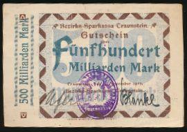 Гессен., 200000000000 марок (1923 г.)