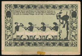 Бёблинген., 1000000 марок (1923 г.)