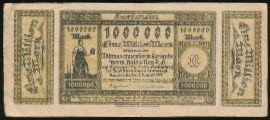 Карлсруэ., 1000000 марок (1923 г.)