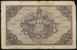 Кёльн., 1000000 марок (1923 г.)