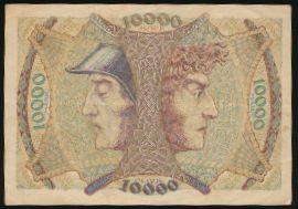 Мангейм., 10000 марок (1923 г.)