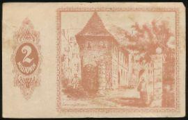 Вецлар., 2000000 марок (1923 г.)