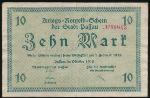 Пассау., 10 марок (1919 г.)