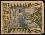 Эггельсберг., 20 геллеров (1920 г.)