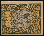 Эггельсберг., 75 геллеров (1920 г.)