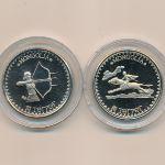 Монголия, Набор монет (1984 г.)