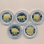 Сьерра-Леоне, Набор монет (2001 г.)