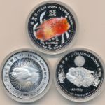 Лаос, Набор монет (2003 г.)